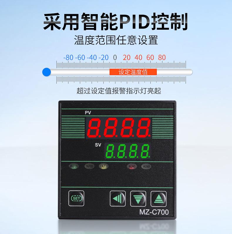 浙江工廠溫度控制智能數字顯示正繼溫控器