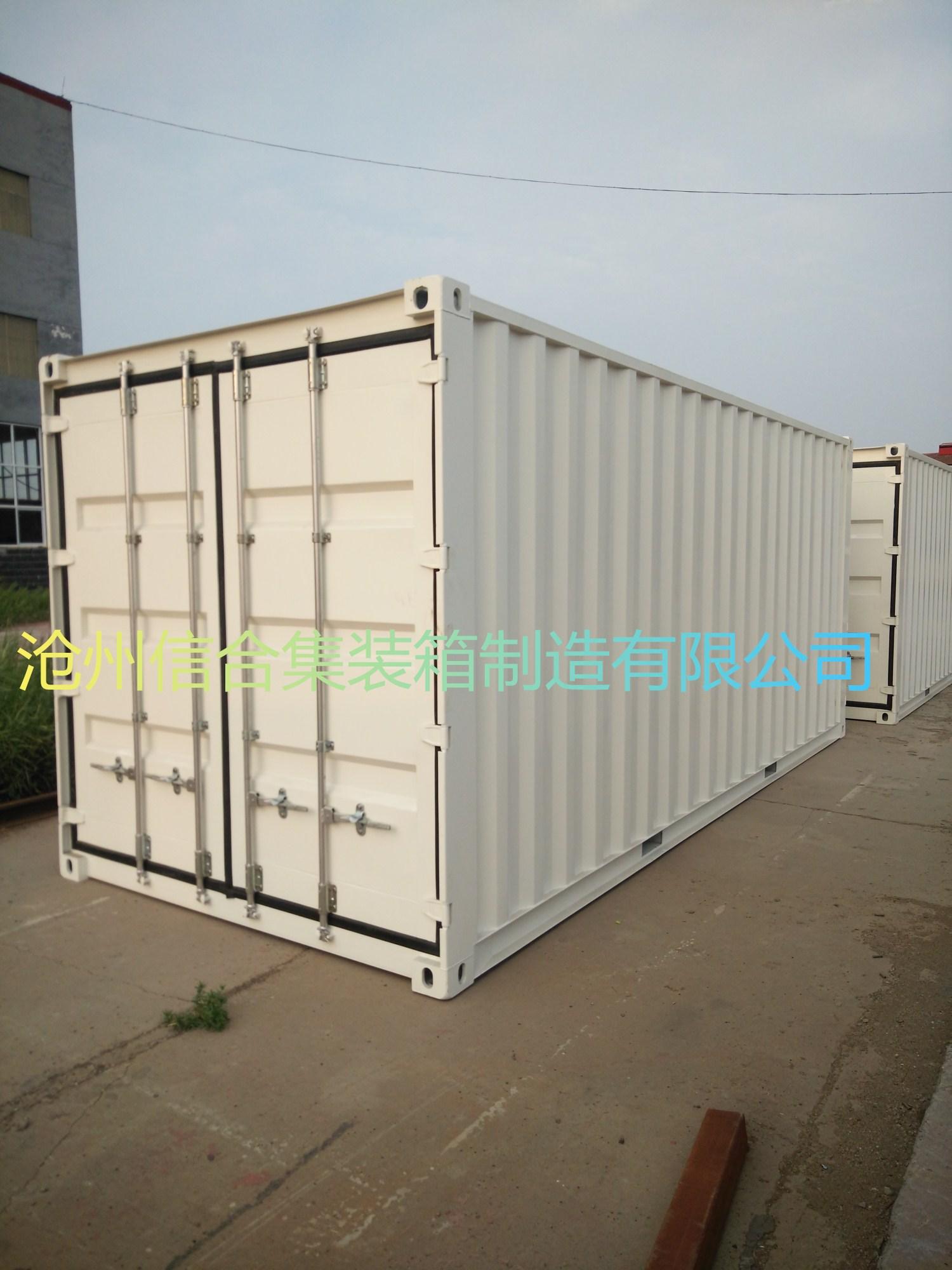 定制標準集裝箱 10英尺 20英尺 40英尺信合供應