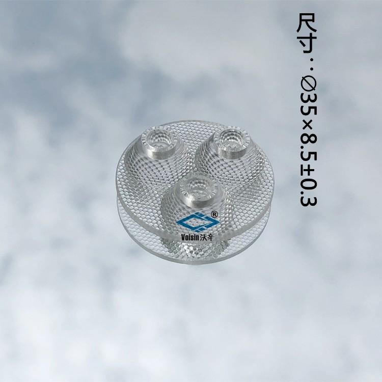 LED灯具玻璃透镜模组 LED玻璃透镜