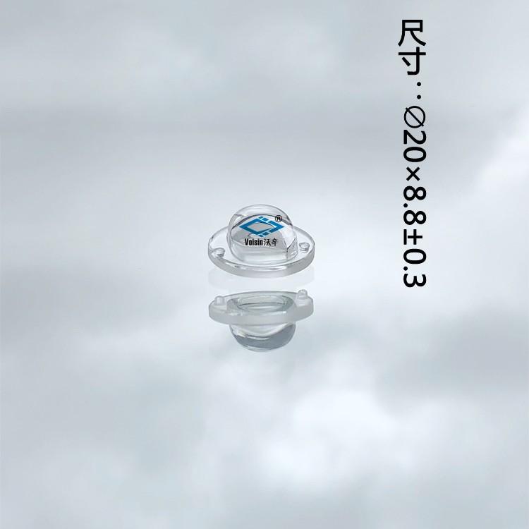 LED廣告燈箱玻璃透鏡 LED玻璃透鏡
