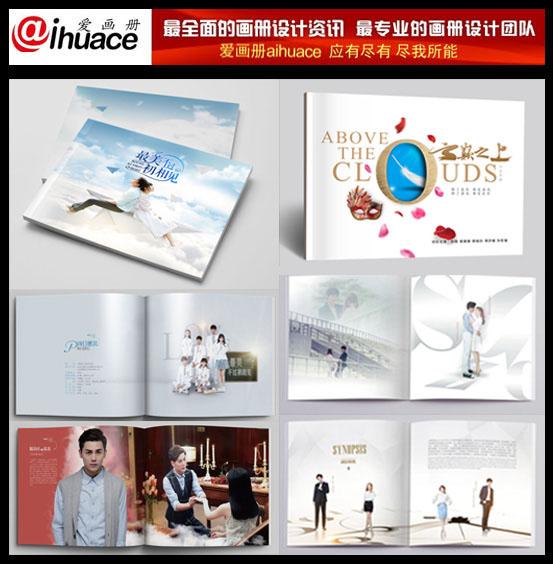 北京专业电视剧海报设计