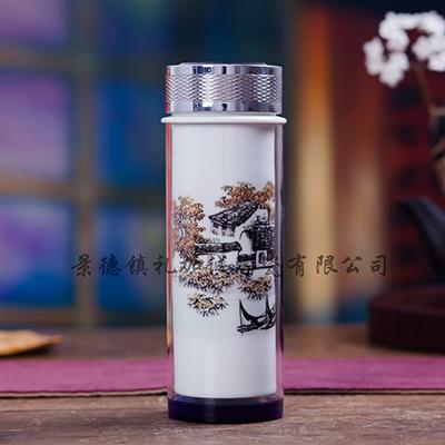 景德鎮陶瓷保溫杯青花瓷茶杯