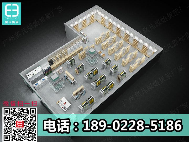 莫凡货架专业生产诺米家居店货架,诺米货架,NOME货架