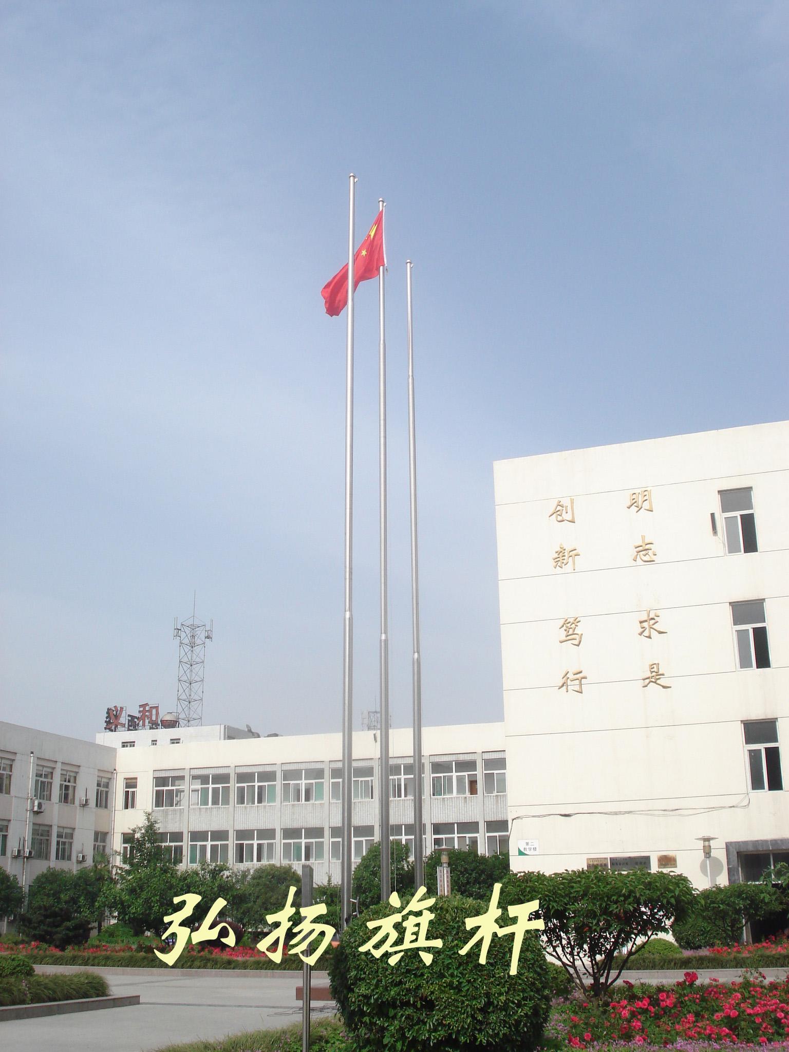 在滁州搜索旗杆厂家_滁州弘扬旗杆厂