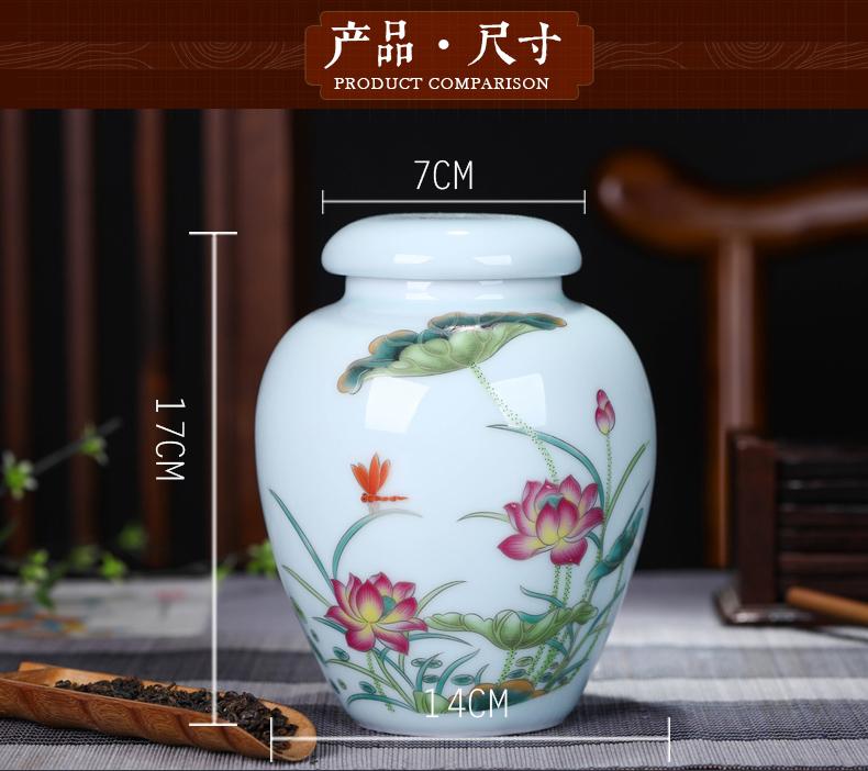 景德镇陶瓷茶叶罐定做批发厂家