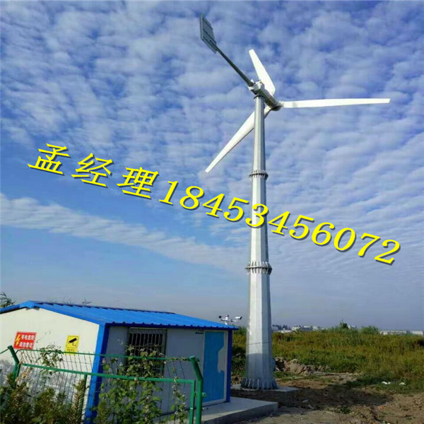 微风启动低速小型发电机专业生产厂家永磁发电机厂家直销
