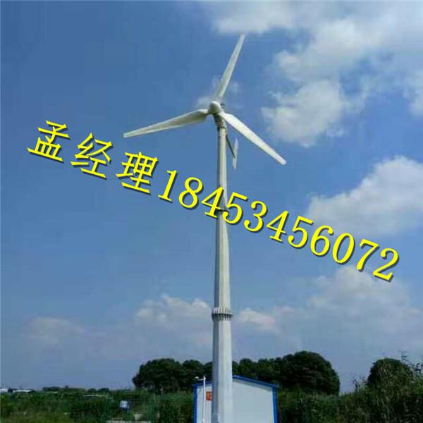 微风启动风力发电机小型电站采矿供电工厂用10千瓦风力发电机厂家直销