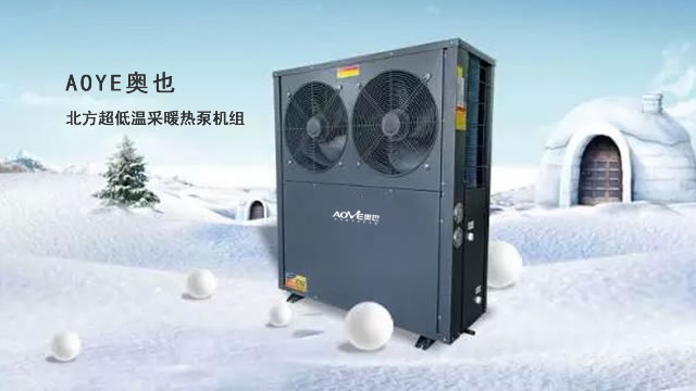 河南省三门峡市卢氏两县顺德空气能厂家、热泵厂家、热水工程、热水设备