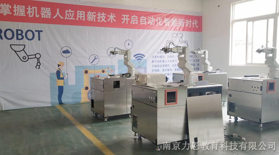 工业机器人技术人才岗位需求剧增