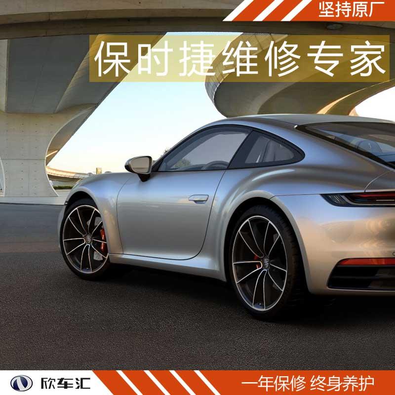 保时捷轮胎价格和更换标准,保时捷保养,上海保时捷保养哪家好