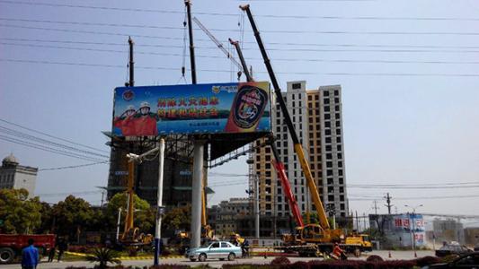 江苏广告牌拆除回收大型广告牌高炮