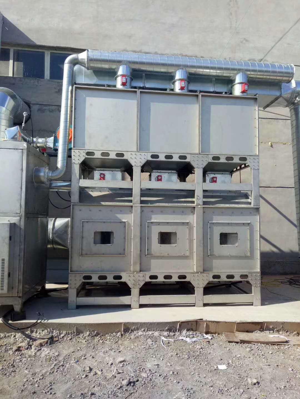 嘉特纬德喷涂车间有机废气处理设备生产行家
