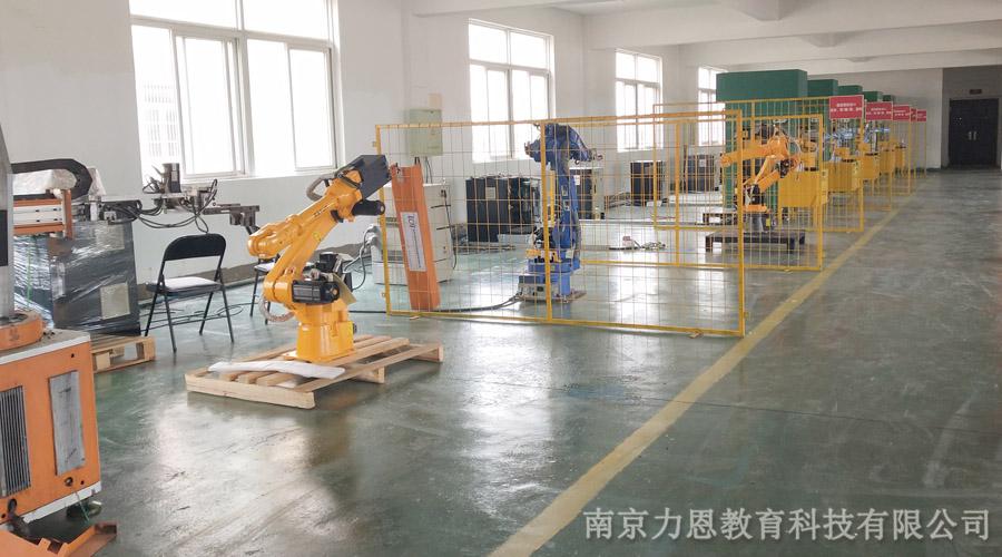 在南京怎样选择一家靠谱的工业机器人培训机构呢?