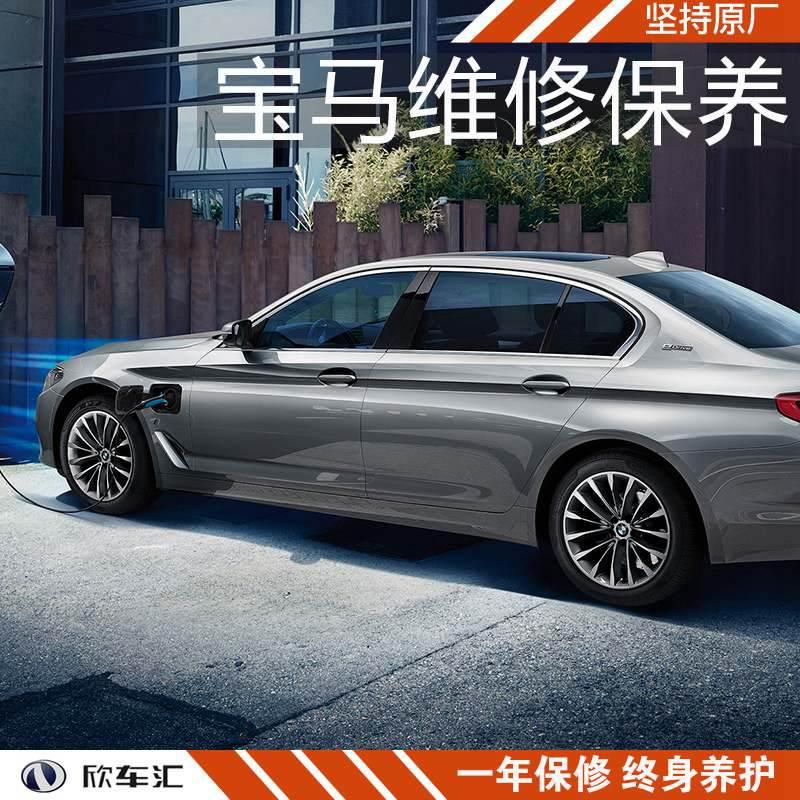 宝马5系刹车片更换,宝马维修,上海宝马维修多少钱