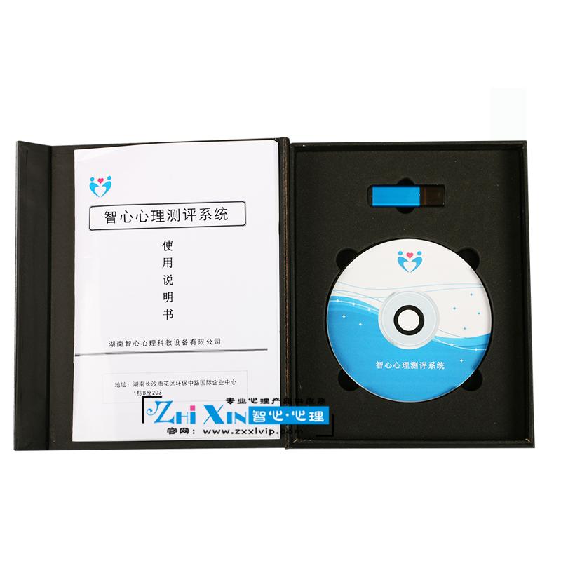 江苏中小学心理健康测评软件
