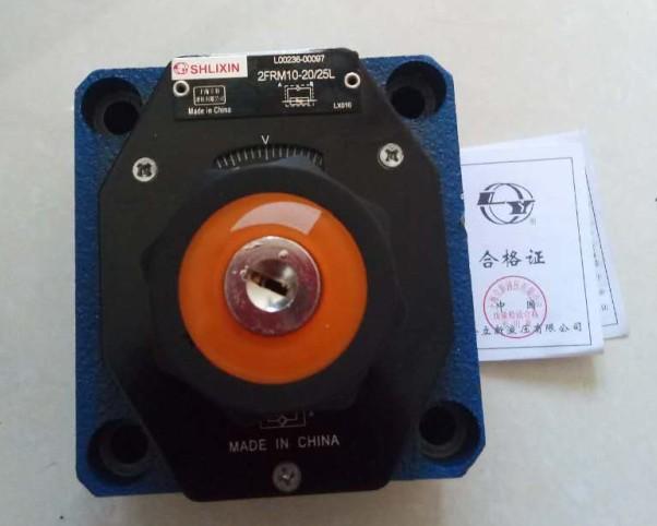 Z2FS6A-2-L4X/2Q立新叠加式单向节流阀产品特点