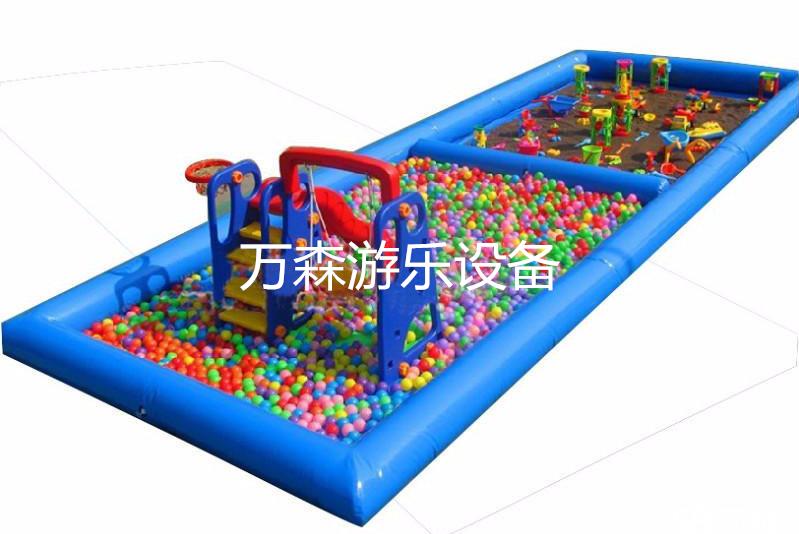 多功能充氣小水池