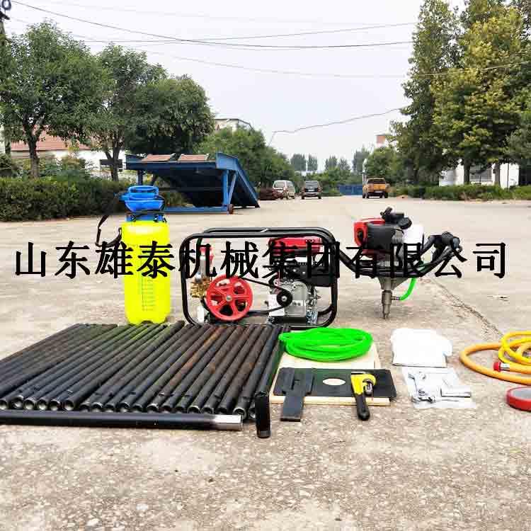 供应背包回转式地勘钻机 25-30米轻便取样钻机 单人可拆式工地打孔机