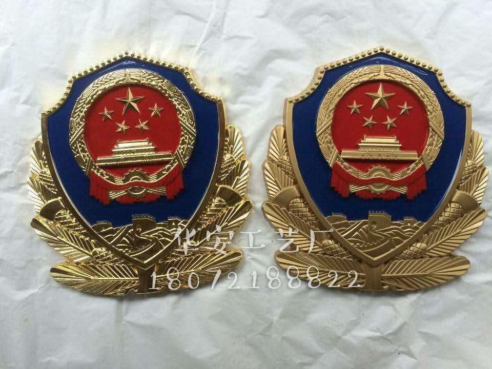 北京市2米新消防徽