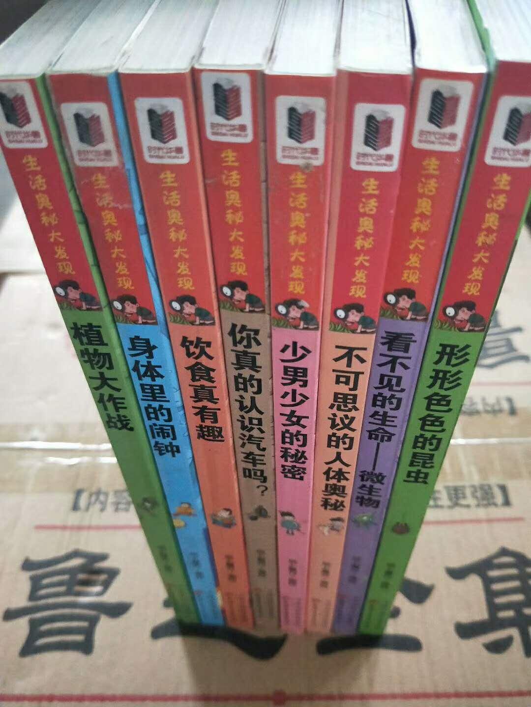 一家招投标的图书公司北京天道恒远