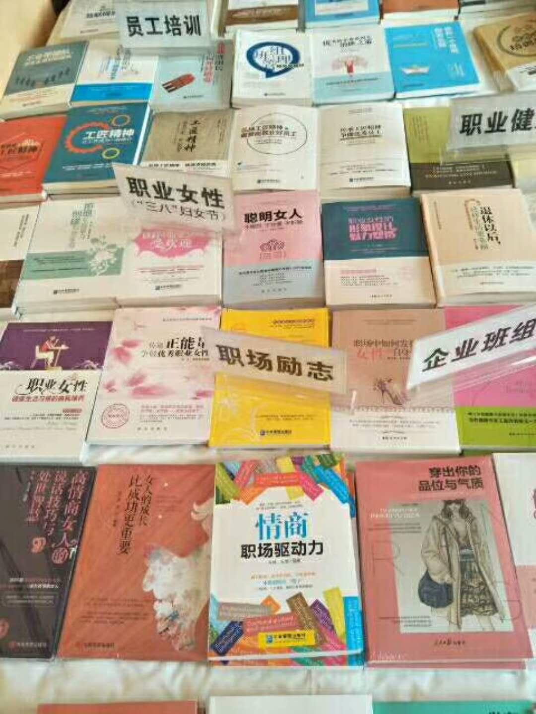 中小学图书馆装备用书北京天道恒远公司