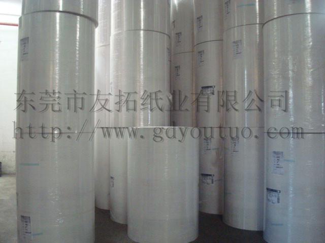 进口30-120g长纤纸袋纸绳用白牛皮纸