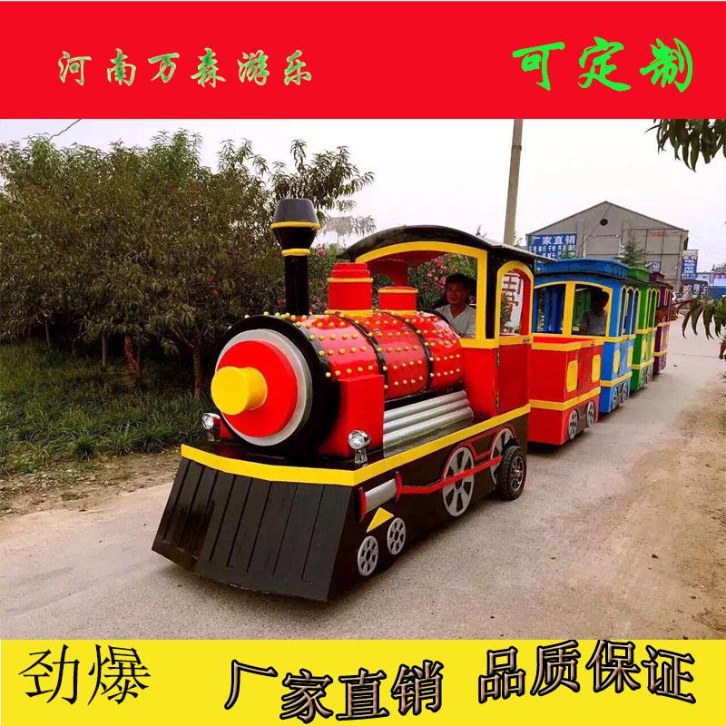 觀光小火車 無軌小火車