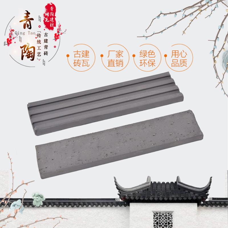 定制仿古劈开砖优质粘土砌墙铺地装饰人字形中式古典风格装饰面砖