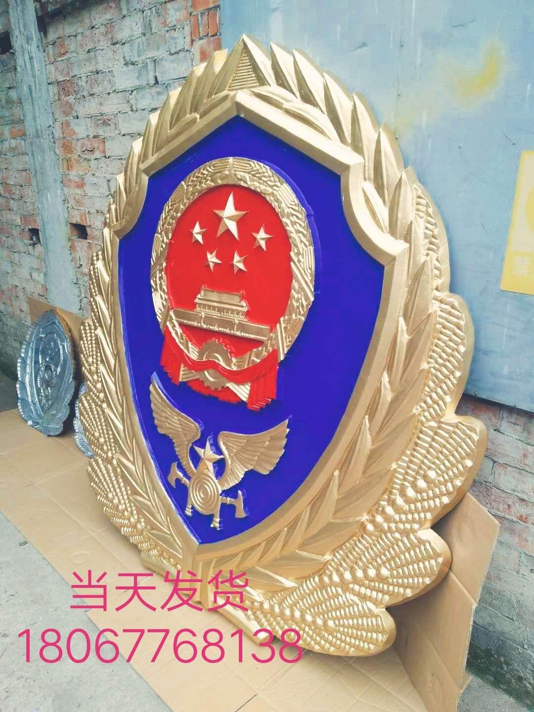 浙江消防救援支队需要购买1米到3米大型新款消防徽 哪里可以采购到现货?
