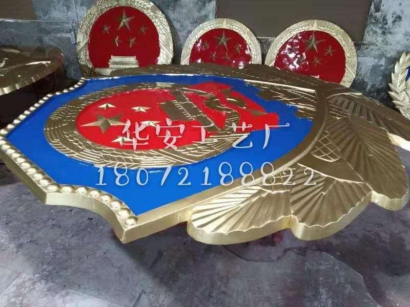 河南省批发新消防徽制作  大量岗亭徽现货样品  厂家直销