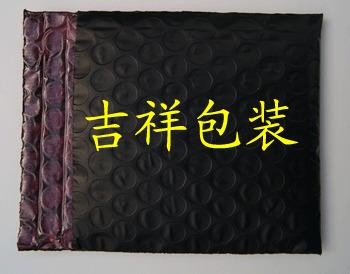 全国包邮黑色导电膜复合红色气泡袋,屏蔽膜复红色气泡袋