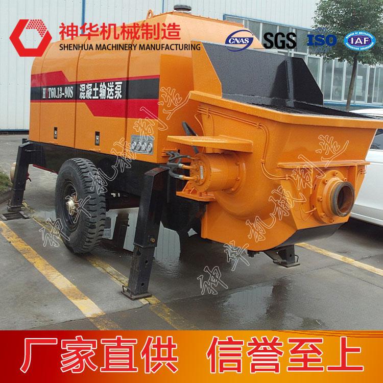 混凝土地泵产品特点及厂家直销