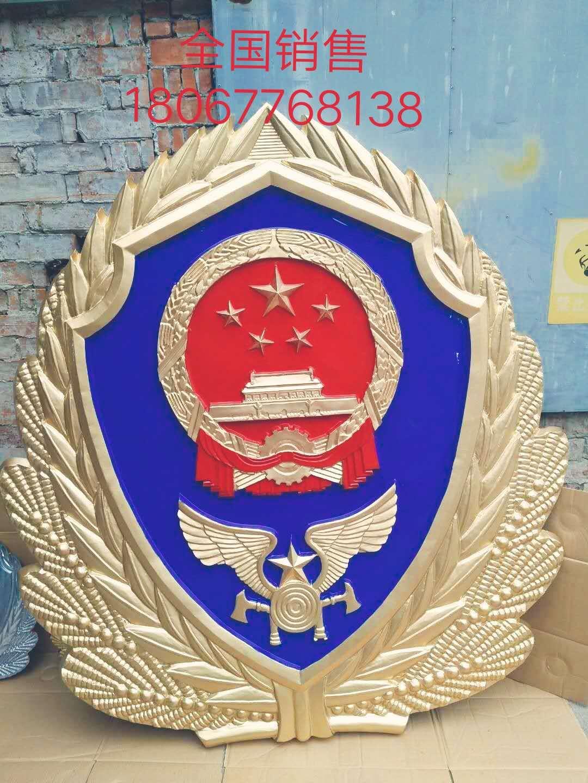 检察院徽订做 1米新款消防徽生产批发商供应商营销师