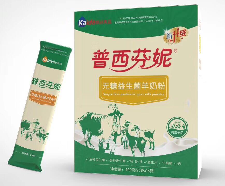 陜西羊奶粉廠家直銷高鈣富硒羊奶粉代加工