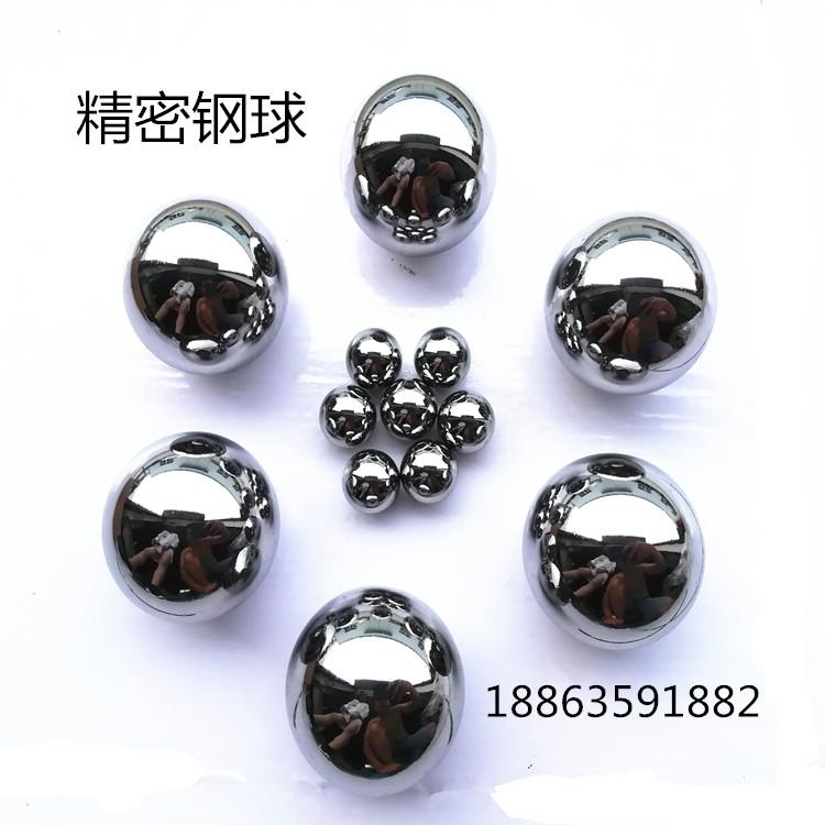 山东厂家现货批发1mm-63.5mm精密304实心不锈钢球