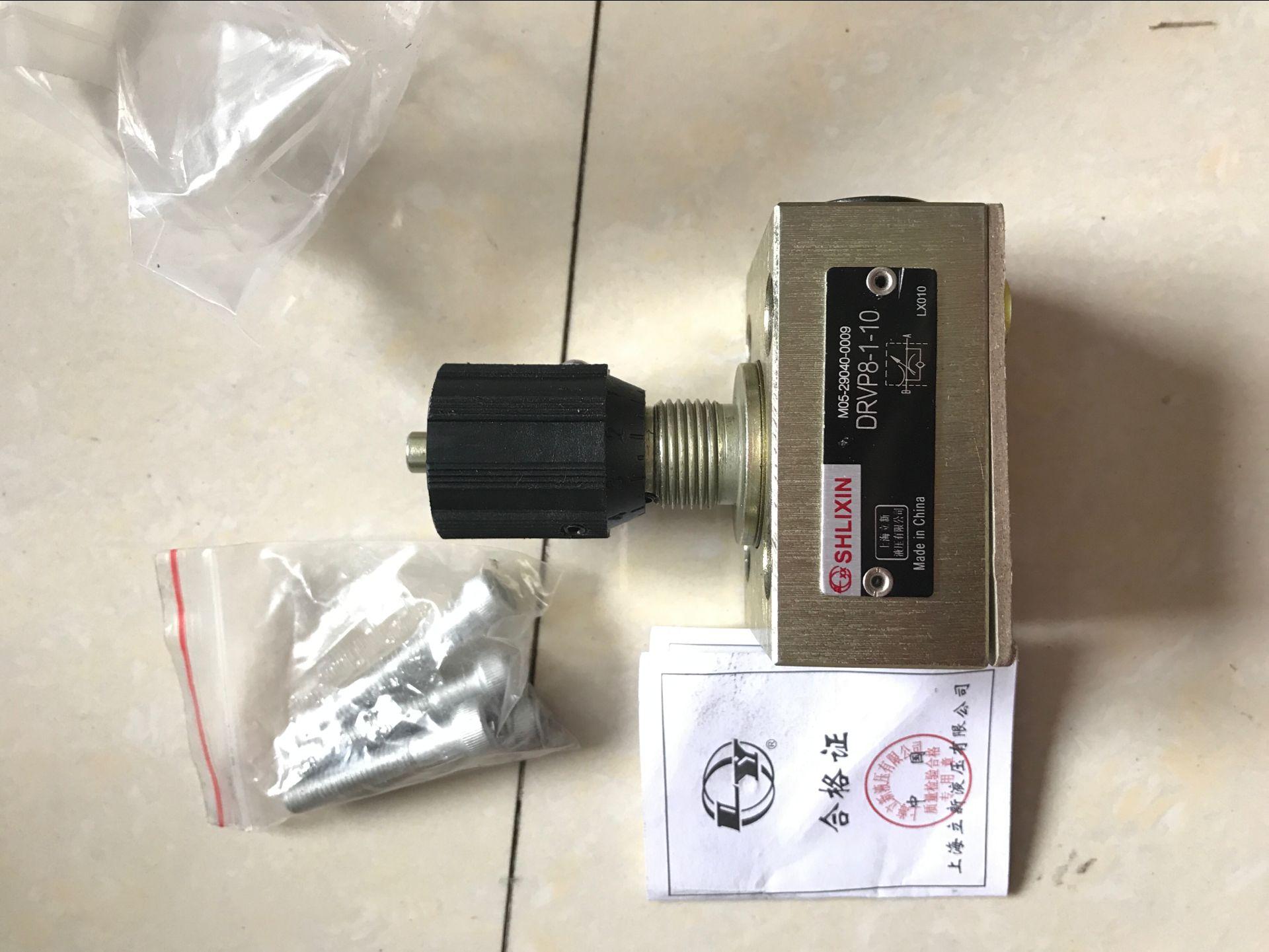 立新单向节流阀物美DRV25-1-10