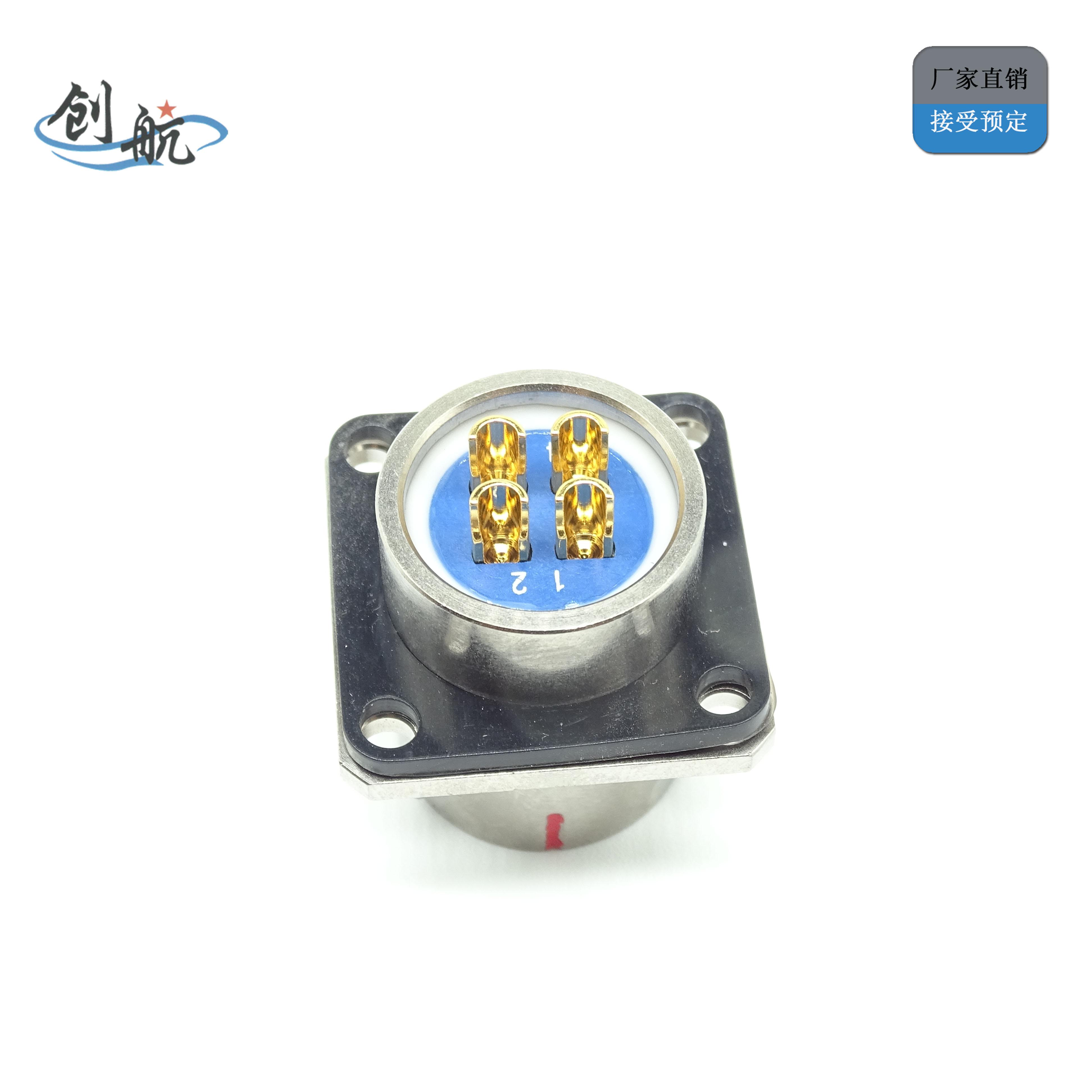 Y50DX 電源系列特種軍用防水圓形航空插頭、電連接器、接插件