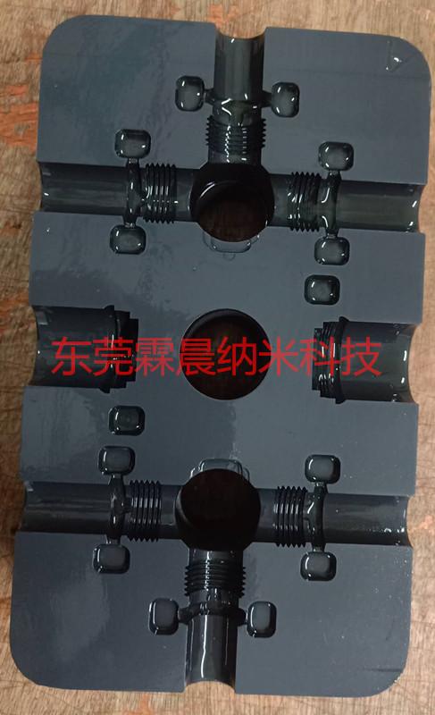 供南京压铸模具QPQ涂层,手机模具表面发黑处理,增加模具硬度抗高温