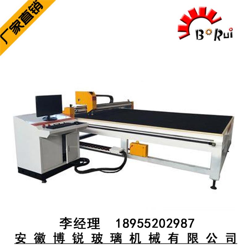 BR-全自动1318玻璃切割机开料机