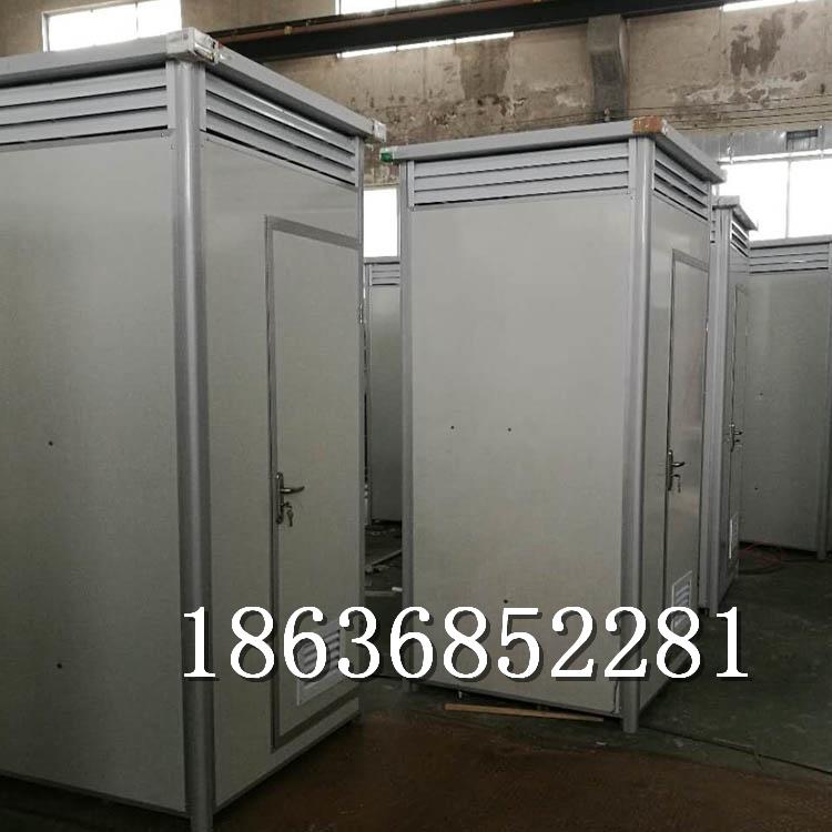 晉城移動廁所 簡易環保廁所 彩鋼廁所供應