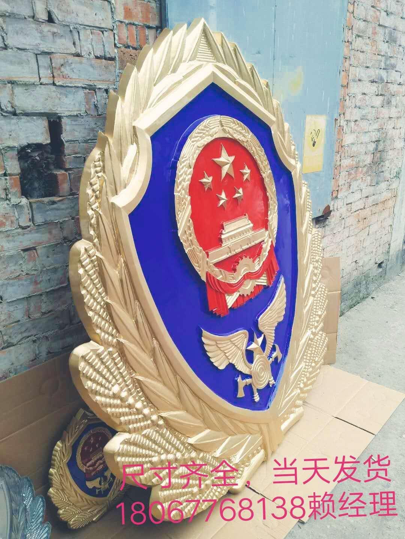 新消防徽制作通过IS09000质量管理体系认证正规新消防徽厂家