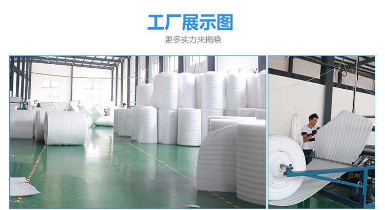 贵州EPE珍珠棉长期供应