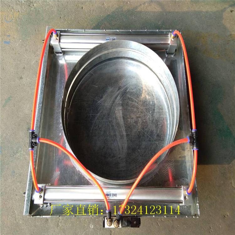 佛山螺旋風管廠 加工雙杠氣動閥 圓形插板閥