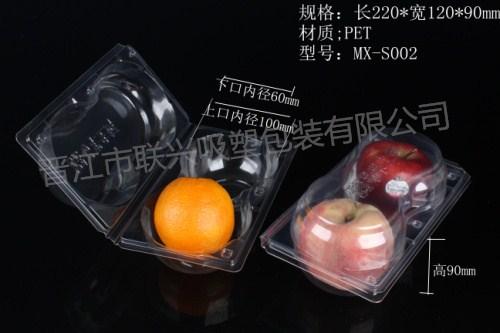 供应泉州吸塑水果盒|吸塑水果盒厂家直销|吸塑包装水果盒|联兴供