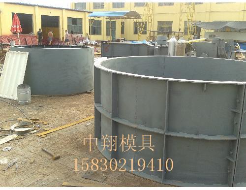 化糞池鋼模具節能減排/水泥化糞池模具低碳經濟
