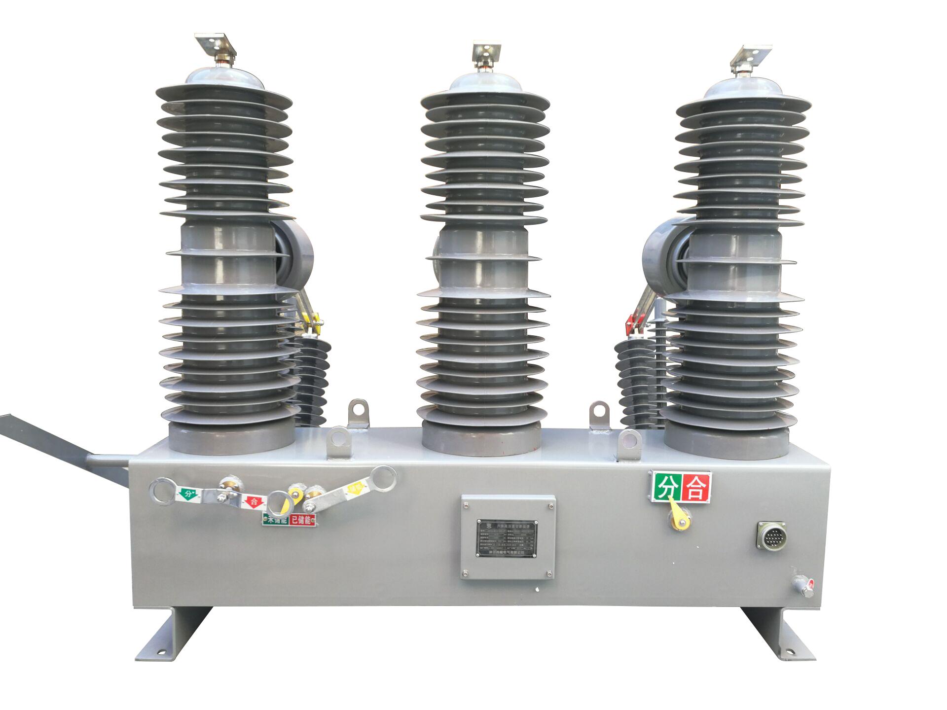 特锐德ZW32-12M型户外高压真空智能重合器