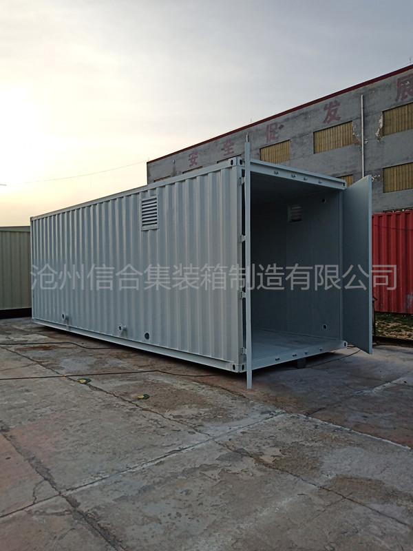 水处理集装箱生产厂家