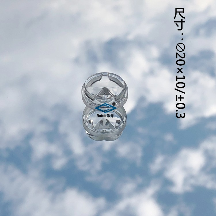 異形LED燈具玻璃透鏡 沃辛科技