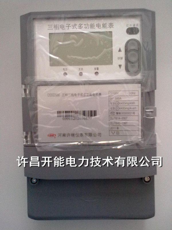 許繼 DT(S)SD566 現貨供應 三相電子式多功能電能表