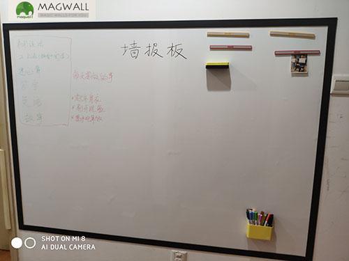 磁善家个性定制流畅笔触磁性加厚白板墙贴